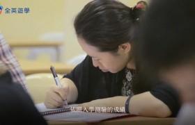 SMEAG 學校會依學生的入學測驗結果進行程度分班