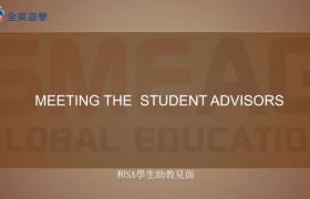 SMEAG 新生第一天,認識自己的學生助教