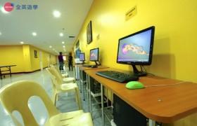 SMEAG-宿霧學校-多益托福校區-環境&休閒設備-電腦使用區