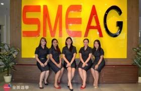 SMEAG-宿霧學校-多益托福校區-環境&休閒設備-一樓大廳
