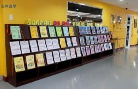 SMEAG-宿霧學校-多益托福校區-環境&休閒設備-二樓英文教材區