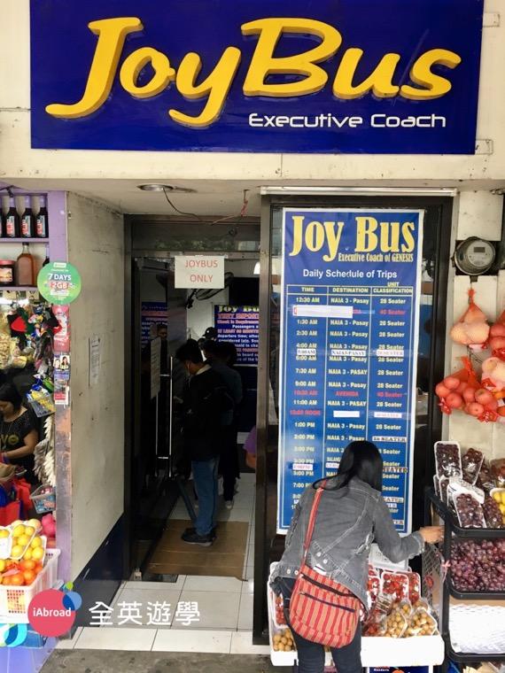 Baguio Joy Bus 碧瑤搭車到馬尼拉機場第三航廈,直達巴士時刻表_全英遊學-1