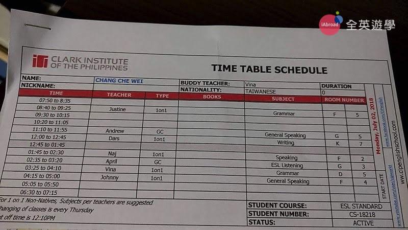 ▲ 我在CIP學校第一個月 ESL 的課表,每天7堂課 (5堂一對一+2堂團體課)