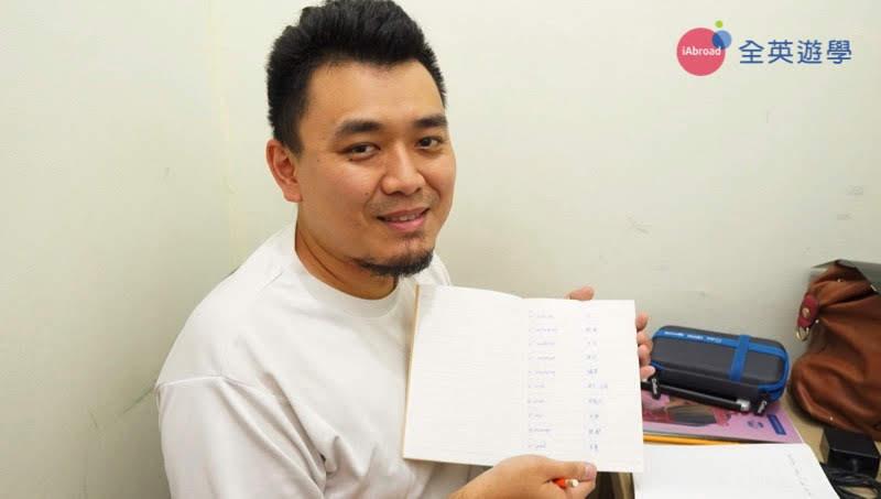 Ricky 在碧瑤 A&J 語言學校的遊學心得與評價-6
