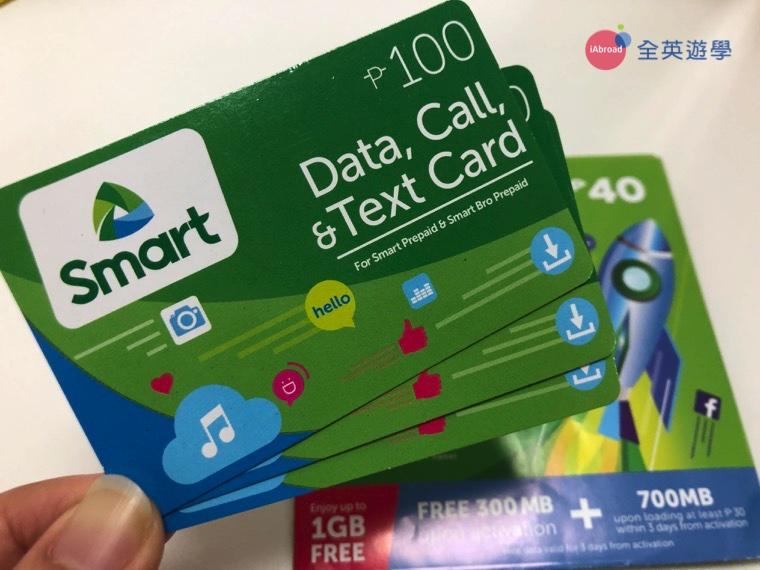 2019 SMART 菲律賓電信手機儲值+上網優惠方案懶人包教學