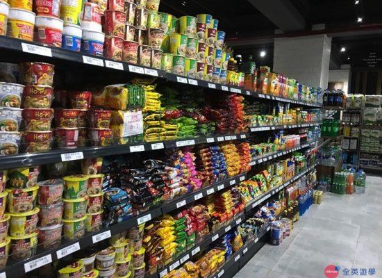 BECI 女子校區-附近超市 (全英顧問實拍)
