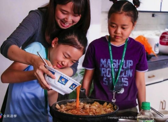 BECI 女子校區-每週國際烹飪課