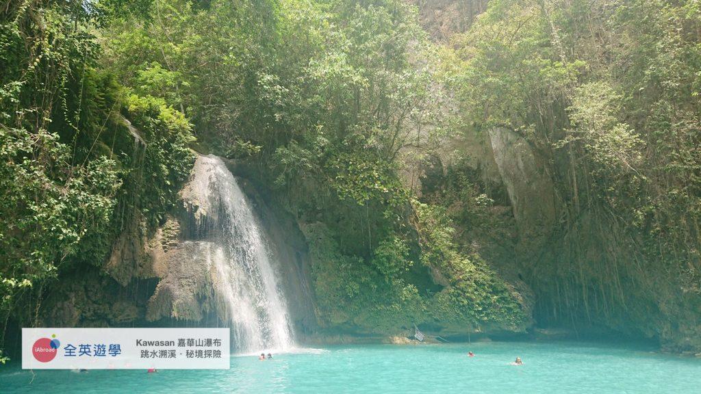 菲律賓宿霧嘉華山瀑布