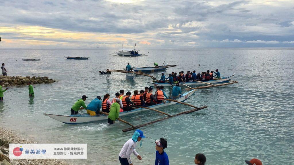 菲律賓歐斯陸鯨鯊共遊