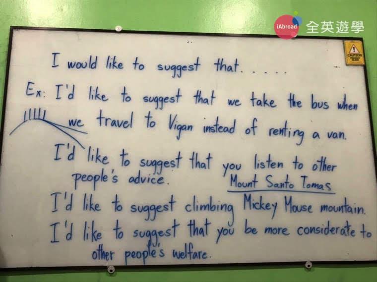 ▲ 上課的時候多利用「拍照方式來做筆記」,因為用寫的太慢了。我都是在老師寫完整個白板後,拍下照片,當天晚上再重新整理筆記是最清楚的。